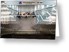 New Hafencity Station In Hamburg Greeting Card