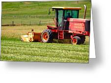 New Holland 15544 Greeting Card