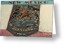 New Mexico Crescit Eundo Greeting Card