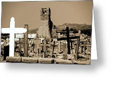 New Mexico Dusk Greeting Card