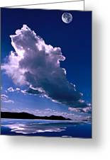 New Mexico Sky Greeting Card by Jerry McElroy