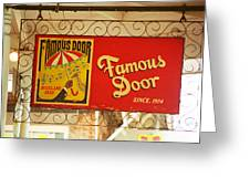 New Orleans - Bourbon Street 14 Greeting Card