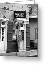 New Orleans - Bourbon Street 15 Greeting Card