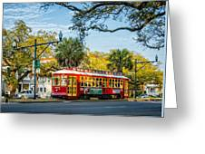 New Orleans - Canal St Streetcar 2 Greeting Card