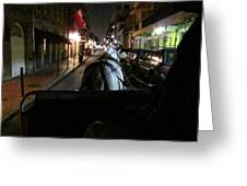 New Orleans - City At Night - 121210 Greeting Card