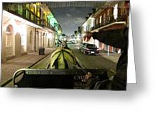 New Orleans - City At Night - 121222 Greeting Card