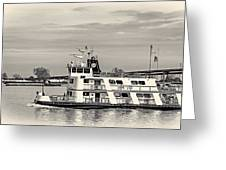 New Orleans Ferry Bw Greeting Card
