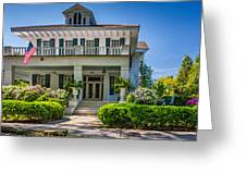 New Orleans Home 5 Greeting Card