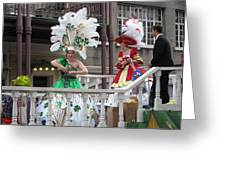 New Orleans - Mardi Gras Parades - 121298 Greeting Card