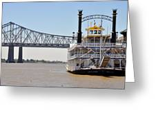 New Orleans River Boat Greeting Card