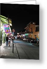 New Orleans - Seen On The Streets - 121230 Greeting Card