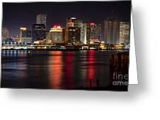 New Orleans Skyline Greeting Card