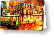New Orleans Streetcar Greeting Card