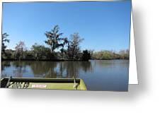 New Orleans - Swamp Boat Ride - 121235 Greeting Card