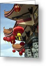 New Photographic Art Print For Sale Downtown Chinatown Greeting Card