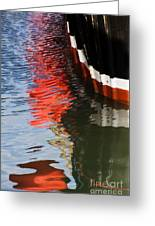 New Seeker Reflections Greeting Card