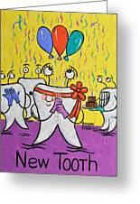 New Tooth Greeting Card