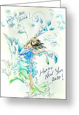 New Year 2010 Greeting Card