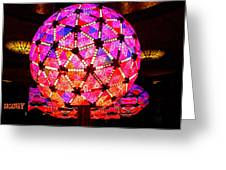 New Year's Ball Greeting Card