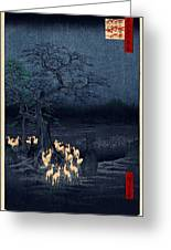 New Years Eve Foxfires At The Changing Tree Greeting Card