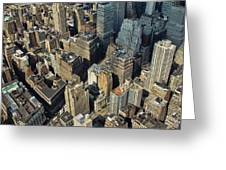 New  York Architecture Greeting Card