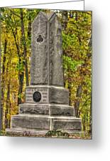 New York At Gettysburg - Monument To The 64th Ny Volunteer Infantry In The Rose Woods Greeting Card