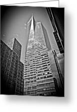 New York - B And W Hdr Bank Of America Greeting Card