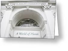 New York Botanical Garden Archway Columns Entrance Architecture Greeting Card