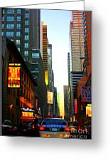 New York By Twilight Greeting Card