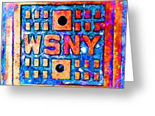 New York City Autumn Street Detail Pop Painting Greeting Card