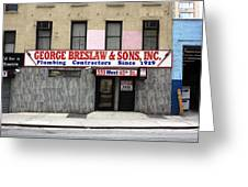 New York City Storefront 4 Greeting Card