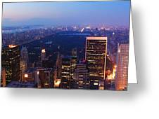 New York City Central Park Manhattan Panorama Greeting Card
