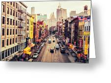 New York City - Chinatown Street Greeting Card