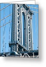 New York City Manhattan Bridge And Skyline Greeting Card