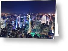 New York City Manhattan Night Panorama Greeting Card