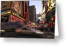 New York City Rush Greeting Card