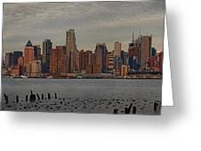 New York City Skyline Panoramic Greeting Card