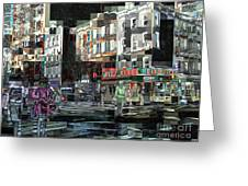 New York City Streets - Ritz Diner Greeting Card