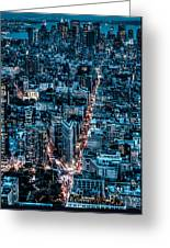 New York City Triptych Part 2 Greeting Card