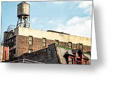 New York City Water Tower 2 Greeting Card