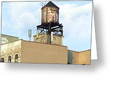 New York City Water Tower 4 - Urban Scenes Greeting Card