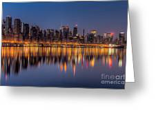 New York City West Side Morning Twilight I Greeting Card