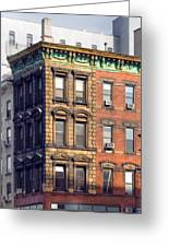 New York City - Windows - Old Charm Greeting Card