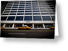 New York Grace Building Greeting Card