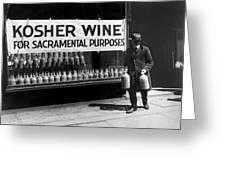 New York Kosher Wine For Sale Greeting Card