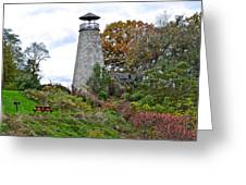 New York Lighthouse Greeting Card