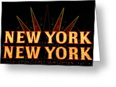 New York New York Greeting Card