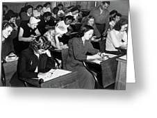 New York Police Exam, 1947 Greeting Card