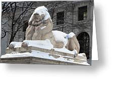 New York Public Library Lion Greeting Card