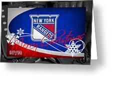 New York Rangers Christmas Greeting Card